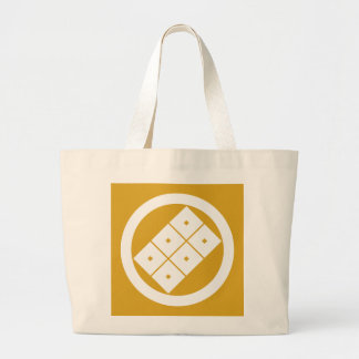 Moat tail eye joining large tote bag