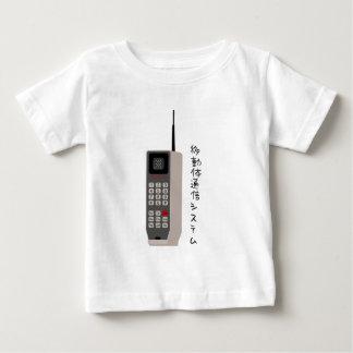 Mobile Phone Tee