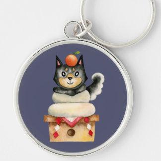 """""""Mochi Shiba"""" Dog Watercolor Illustration Key Ring"""