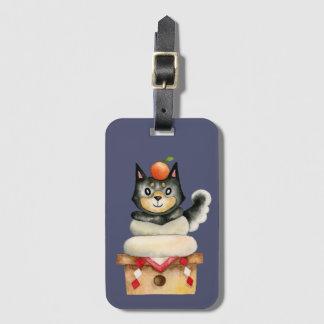"""Mochi Shiba"" Dog Watercolor Illustration Luggage Tag"