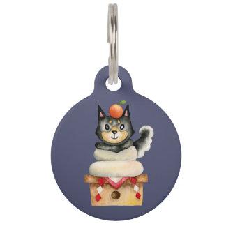 """""""Mochi Shiba"""" Dog Watercolor Illustration Pet Name Tag"""