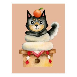 """Mochi Shiba"" Dog Watercolor Illustration Postcard"