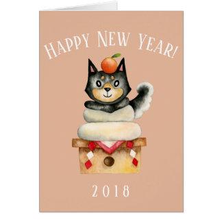Mochi Shiba New Year's Card