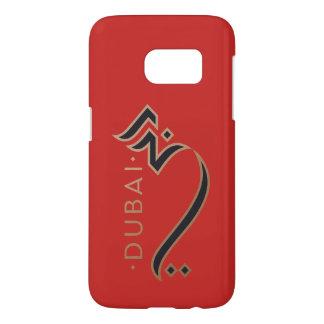 modern arabic calligraphy - Dubai