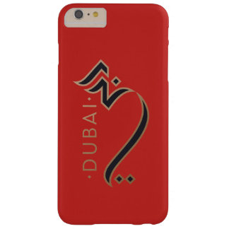 modern arabic calligraphy - Dubai Barely There iPhone 6 Plus Case