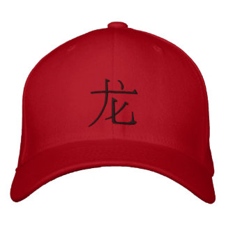 Modern Chinese Symbol for Dragon Embroidered Cap