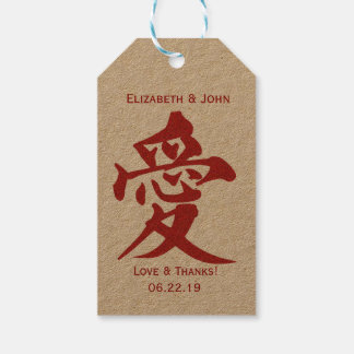 "Modern Double Happiness and ""Love"" Wedding Gift Tags"