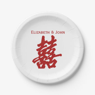 Modern Double Happiness Wedding 7 Inch Paper Plate