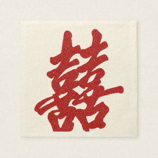Modern Double Happiness Wedding Paper Napkins