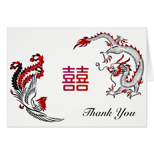 Modern Dragon-Phoenix Double-Xi Wedding Thank-You Card