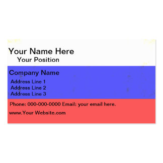 Modern Edgy Russian Flag Business Card