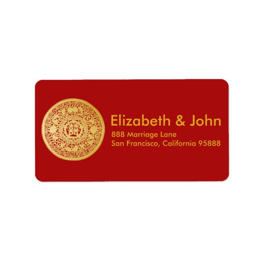 Modern Gold Double Happiness Wedding No.10 Address Label