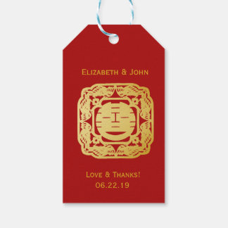 Modern Gold Double Happiness Wedding No. 43 Gift Tags