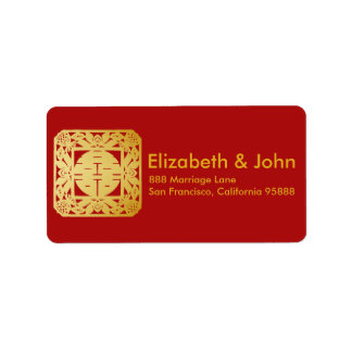 Modern Gold Double Happiness Wedding No. 44 Label