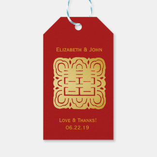 Modern Gold Double Happiness Wedding No. 45 Gift Tags
