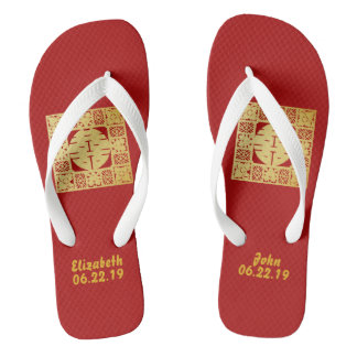 Modern Gold Double Happiness Wedding No. 46 Thongs