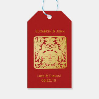 Modern Gold Double Happiness Wedding No. 47 Gift Tags
