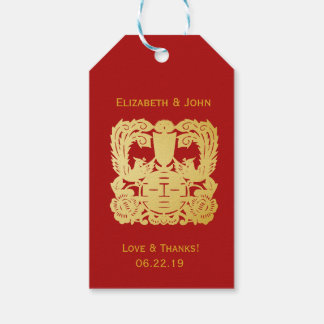 Modern Gold Double Happiness Wedding No. 48 Gift Tags