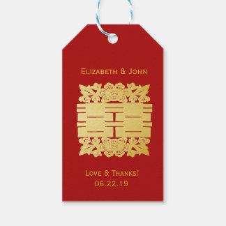 Modern Gold Double Happiness Wedding No. 50 Gift Tags