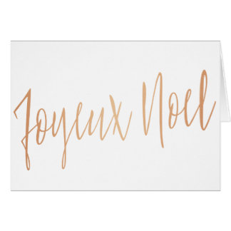 "Modern gold rose calligraphy ""Enjoy"" Card"