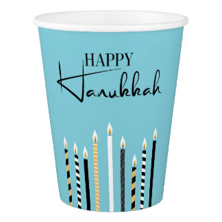 Modern Happy Hanukkah Candles Holiday Paper Cup