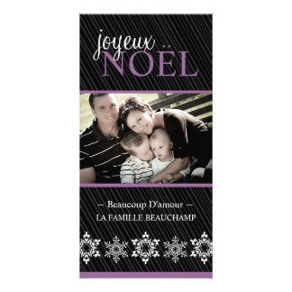 "Modern ""Joyeux Noel"" Photo Card"