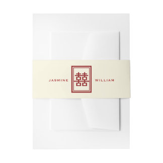 Modern Rectangle Double Happiness Chinese Wedding Invitation Belly Band