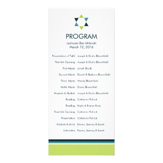 Modern Star Bar Mitzvah Program Rack Card