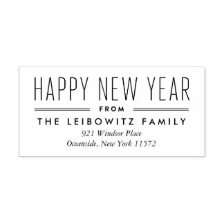 Modern Type New Year Return Address Stamp
