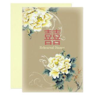 modern vintage peony floral chinese Wedding Card