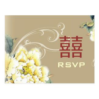 modern vintage peony floral chinese Wedding RSVP Postcard