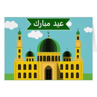 Modern Yellow Green Mosque Eid Mubarak Card