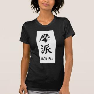 Moh Pai Calligraphy Shirt