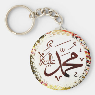 Mohammed (pbuh) Calligraphy... Key Ring