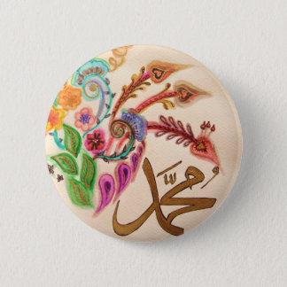 Mohammed (peace be upon him) 6 cm round badge