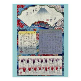 Mokuroku by Ando,Hiroshige Postcard