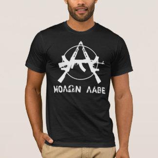 Molon Labe Anarchy Guns Backless Version T-Shirt