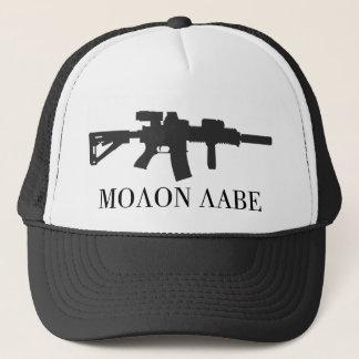 Molon Labe Carbine Cap