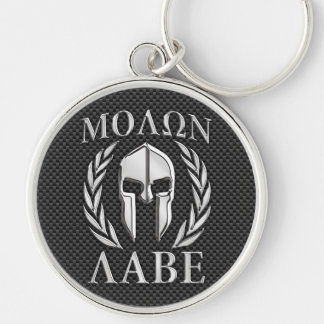 Molon Labe Chrome Style Spartan Armor Carbon Fiber Key Ring