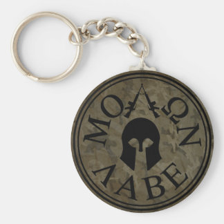 Molon Labe, Come and Take Them Basic Round Button Key Ring