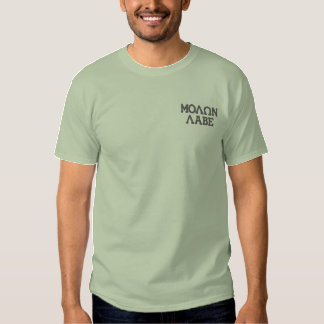 Molon Labe (Come and Take Them) Embroidered T-Shirt