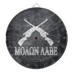 Molon Labe Crossed Rifles 2nd Amendment Dart Board