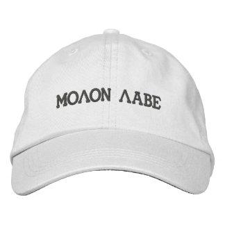 Molon Labe Embroidered Baseball Caps