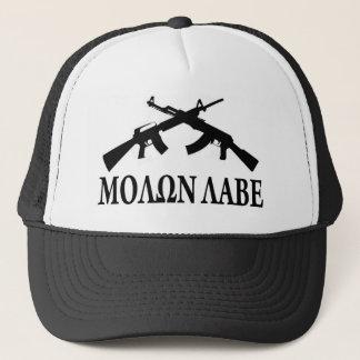 Molon Labe - Greek Trucker Hat