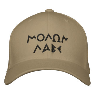 Molon Labe Iraq / Afghanistan Embroidered Hats