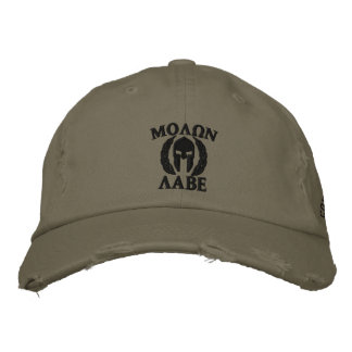 Molon Labe Spartan Helmet Embroidery Embroidered Baseball Cap