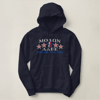 Molon Labe Spartan Helmet LARGE Embroidery 5 Stars Embroidered Pullover Hoodie