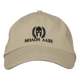 Molon Labe Spartan Helmet Laurels Embroidery Embroidered Baseball Cap