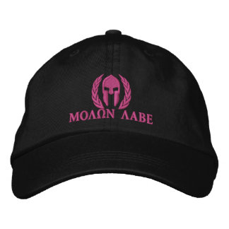 Molon Labe Spartan Helmet Laurels Embroidery Embroidered Hat