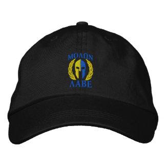 Molon Labe Spartan Helmet Laurels True Yellow Blue Baseball Cap